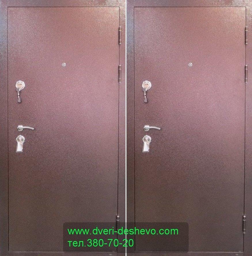 железная дверь 120 см